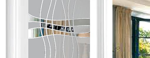 Almac n de puertas de interior y exterior de todo tipo - Cristales decorativos para puertas de interior ...